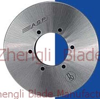 1593. CUTTING BLADE STRIP, STRIP SLITTING CUTTER BLADE CUTTING,STEEL CUTTING BLADE Production