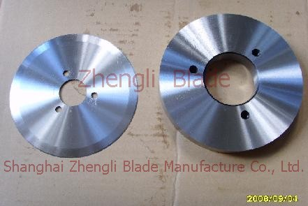 1647. SLITTING MACHINE BLADE ROLLER SHEAR GARDEN, THE GARDEN KNIFE,SLITTING PARK BLADE ROLLER SHEAR Business