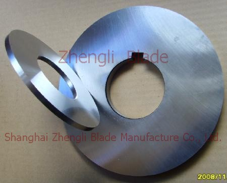 1649. THE SLITTING SLITTER KNIFE ROUND, THE ROUND KNIFE BLADE ROLLER SHEAR,ROLL SHEARING THE ROUND OF THE KNIFE Experts