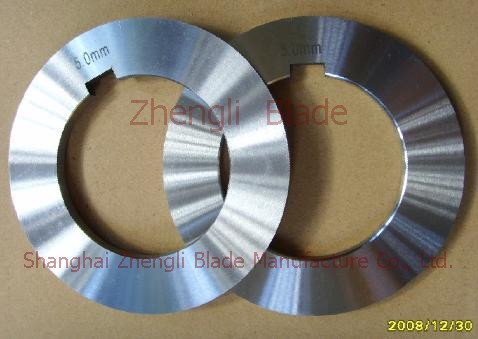 1650. THE ROUND, SLITTING POINTS OF THE CIRCULAR CUTTER,SLITTING CIRCULAR BLADE ROLLER SHEAR BLADE Sale