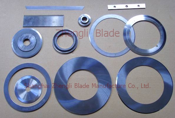 1657. DISC SHAPE, THE SLITTING DISC SLITTING KNIFE,THE SLITTING DISC BLADE ROLLER SHEAR BLADE Quote