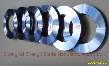 1658. ROLLING SHEAR DISC CUTTER, SLITTING MACHINE SLITTING BLADE DISC,ROLLER SHEARING MACHINE SHEARS Post-production