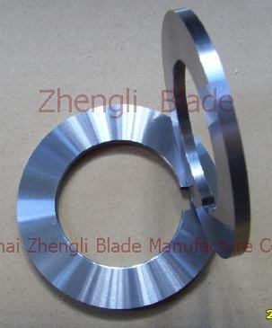 1683. CUT STEEL BLADE, KNIFE STRIP CUT,STEEL CUTTING KNIFE Provide