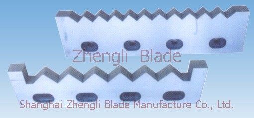 1706. SCISSORS TYPE STEEL SHEET, STEEL CUTTING KNIFE,STEEL CUTTING KNIFE Manufacturing