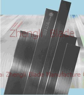 1765. SCRAPING BLADES, PRINTING JM INK SCRAPING KNIFE,SCRAPING KNIFE Sell