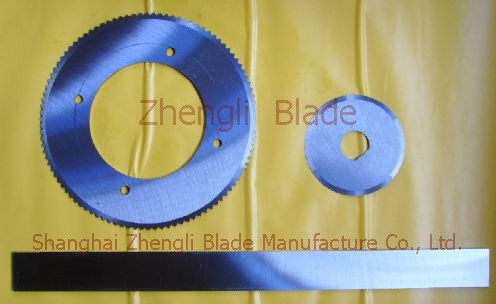 1786. BLADE BLADE DASHED, DOTTED ROUND,THE DOTTED LINE PRINTING MACHINERY INDUSTRY BLADE Processing