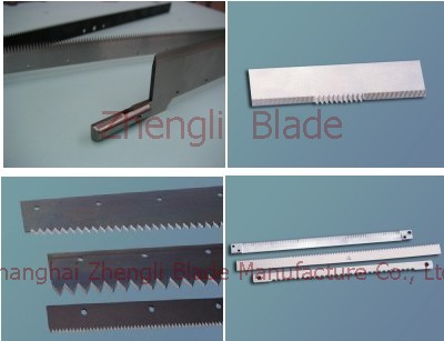 1787. PLASTIC HACKSAW SEALING AND CUTTING MACHINE BLADE, CUTTING MACHINE TOOL,PLASTIC BAG SEALING CUTTING MACHINE BLADE To create