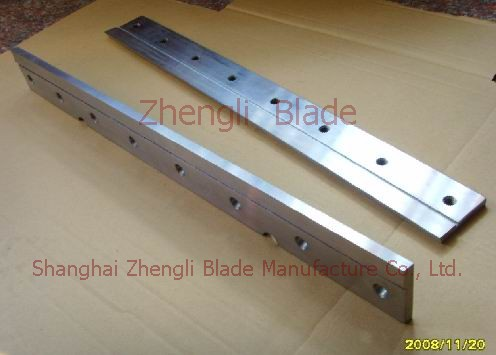 1806. KEEN BLADE, COMPUTER BAG MACHINE BLADE,BAG MAKING MACHINE COLD CUTTING BLADE Cooperation