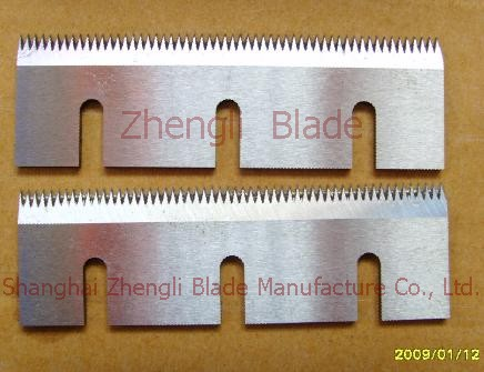 1811. SERRATED SEALING MACHINE BLADE BOX MACHINE CUTTER,BOX SEALING MACHINE BLADE Order