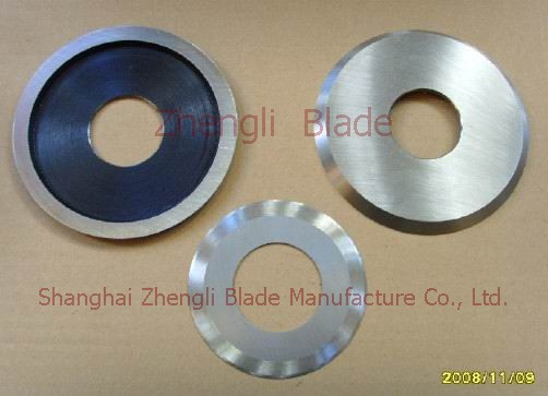 893. SLITTING MACHINE CIRCULAR BLADES, CIRCULAR CUTTING KNIFE,CIRCULAR BLADE CUTTING MACHINE Buy