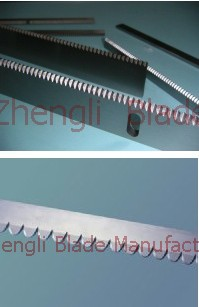 1886. SERRATED BLADE OF PLASTIC WOVEN BAG, WOVEN BAG CUTTER,WOVEN BAG TOOTH BLADE Import