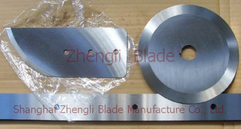 690. EMERY CLOTH PAPER SLITTER KNIVES, PAPER TAPE SLITTING KNIFE,BELT SLITTER KNIVES Made