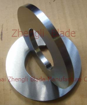 675. MEAT GRINDER, CIRCULAR KNIVES, HIGH-SPEED STEEL CIRCULAR BLADE,CARTON ROUND-CUT KNIFE Price