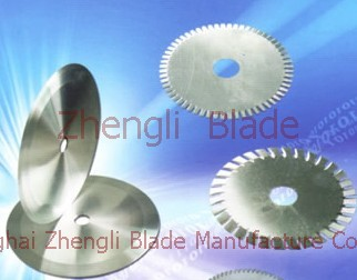 2592. A ROUND CUTTER, CIRCULAR SLICE BLADE,ROUND KNIFE Sell