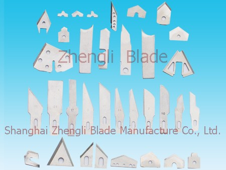 2435. NO. 18 CARVED CARVING BLADE, BLADE, 29 BLADE CARVING,NO. 17 Quote