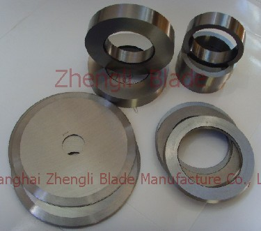 3878. PLATE IN THE ROUND OF THE KNIFE, CEMENT FLOOR SLOTTING MACHINE BLADE,PIPE CUTTING MACHINE ROLLING CUTTER Find