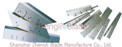 3879. HIGH SPEED SEALING KNIFE, KNIFE, KNIFE,FEED CUTTING MACHINE TOOL Find