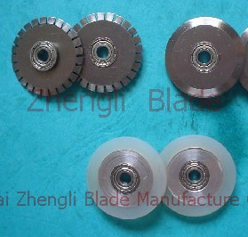 3869. ZIGZAG SECTION, SERRATED BLADE, SERRATED BLADE, SERRATED BLADE,HOB FACTORY To create