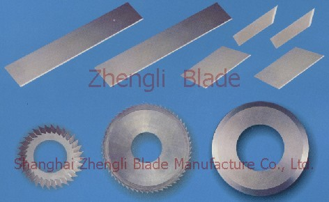3864. BLADE, SKH51,W6MO5CR4V2 X HACKSAW CUTTER BLADE Production