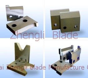 2954. COLD, COLD SHEARING MACHINE TOOL, LONG TOOL,COLD SHEARING TOOL CUTTING TOOL Wholesale