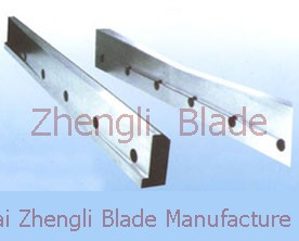2955. HOT SHEARING MACHINE TOOL, THE  CUT THE LONG HOT CUTTER,THERMAL CUTTING TOOL Blade