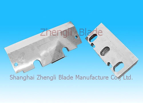 2971. PLASTIC PIECES OF BROKEN CUTTING MACHINE TOOL, CRUSHING CUTTER,KNIFE GRINDER Sell