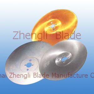 3444. CIRCULAR CUTTER BLADE, STAINLESS STEEL PROFESSIONAL SAW BLADE,IRON PIPE WITH SAW BLADE Sell