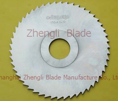 3334. SAWING PLANING TWO-IN-ONE SLITTING BLADES, HOT COLD SLICE,ULTRA THICK SLOTTED HACKSAW Wholesale