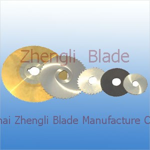 3288. STRIPPING CASHMERE SAW BLADE SLITTING SAW WOOD,SMALL TEST MACHINE MACHINE SAW BLADE To create