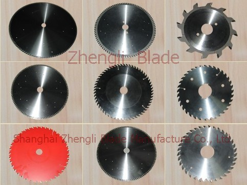 3289. CROSS-SECTIONAL SAW BLADE, PARTICLEBOARD SPECIAL CARBIDE SAW BLADE,SOLID WOOD AND SOLID WOOD AND SAW BLADE Consultation
