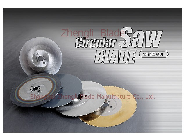 3286. SAW BLADE SAW BLADE HOOKS, BISON,CERAMIC TILE CUTTING CONTINUOUS EDGE TYPE SAW BLADE Sale