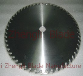 3287. CARBIDE INSERT TOOTH CIRCULAR SAW BLADES, BLADE HAIR PLATE,FORGING TYPE SAW BLADE MILLING CUTTER Material