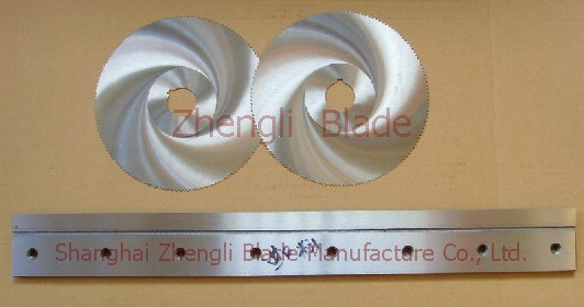 3076. CIRCULAR PIPE CUTTER, PAPER ALLOY KNIFE,HYDRAULIC SHEARS MACHINE BLADE Company