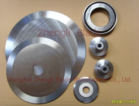 3079. CUTTING METAL DISC MACHINE BLADE, DIVIDED SUI MACHINE BLADE,CUTTING BRASS BLADE Information