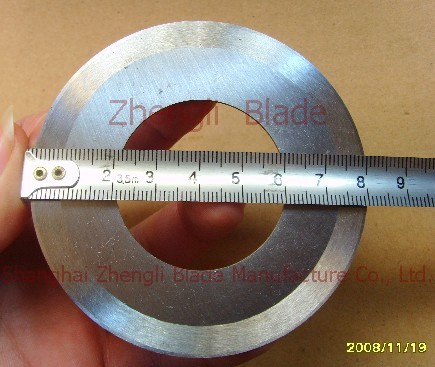3068. BELT SPECIAL CIRCULAR BLADE, CUTTING BLADE CUTTING ORCHARD,CARDBOARD CUT KNIVES Import