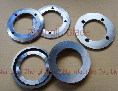 3091. LEATHER CUTTING MACHINE TOOL TOOLS, LEATHER, LEATHER ROUND CUTTER,LEATHER ROUND CUTTER Price