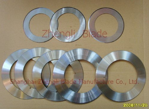 3171. SHANGHAI SHENLONG KNIFE ROUND, S8139 THREADING MACHINE BLADE,STAINLESS STEEL BLADE Manufacturing