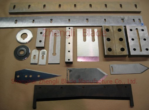 3160. BLADE, SILICON STEEL SHEET CUTTER, CUTTING PAPER CUTTER,TOBACCO TOBACCO CUTTER Quote