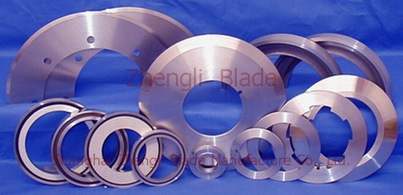 3155. ENTERPRISE, BLADE CUTTING DIE,SLITTING MACHINE BLADE CIRCULAR KNIFE Website