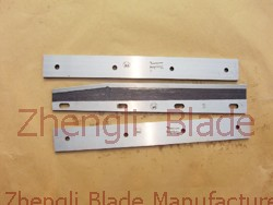 4174. ROTARY SLOTTING MACHINE BLADE, KNIFE ANGLE MANUALLY QUADRUPLE PLAY,CUTTING KNIFE UNDER TIRE Sell