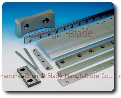 3604. PLATE BENDING MACHINE BLADE, PLATE EDGE FOLDING MACHINE TOOL,PLASTIC BAG CUTTING MACHINE BLADE Post-production
