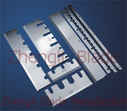3661. PLATE SHEARING MACHINE TOOL, TRUMPF DECALS KNIFE,THE STRIP SHAPED TEETH RUBBER BLADE To create