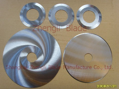 3696. TOOTH MILLING CUTTER, CARBIDE SAW BLADE WITHOUT TEETH,PLASTIC BELT CUTTER Manufacturing