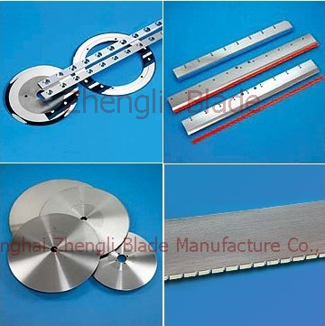 3706. REEL PAPER PUNCH KNIVES, CUTTING STRIP ROLLING MACHINE TOOL,THE CORRUGATED BLADE CUTTING Cooperation