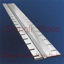 3735. INDUSTRIAL PAPER CUTTER, PRINTING AND CUTTING LINE CUTTER,CHANGZHOU TOOL FACTORY Blade