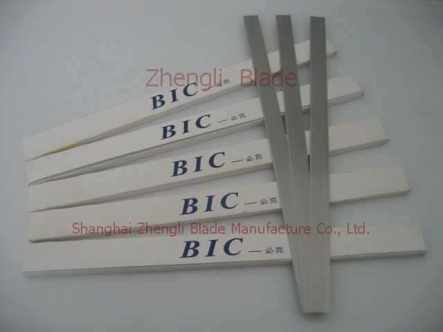 3780. WILL G CARD PRINTING BLADE, K5 PRINTING KNIFE,SWITZERLAND JAPAN PRINTING OIL KNIFE Quote