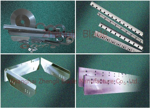 3963. PAPER KNIFE, FLAT SCISSORS, CORRUGATED PAPER CUTTING KNIFE,PRODUCTION OF BLADE SKH-51 To create