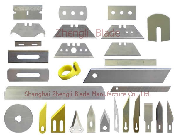 3966. THE BLADE, SINGLE HOLE RECTANGULAR BLADE,TRAPEZOIDAL INNER GEAR CUTTER Blade