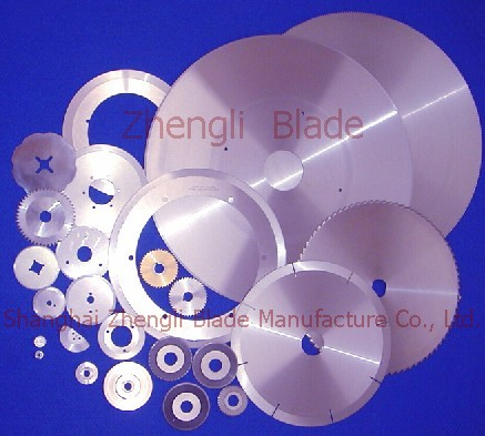 3973. REDUCING PAPER BLADE, CUTTING STEEL PIPE CUTTER,ALUMINIUM FOIL SLITTER CIRCULAR BLADE Industry