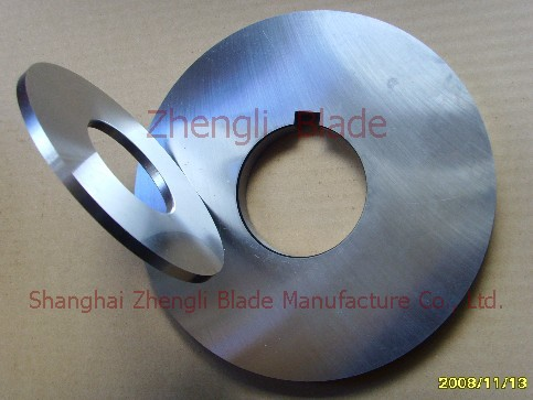 4030. CIRCULAR KNIFE, CUTTING MACHINE ROUND KNIFE,SHOE SOLE TRIMMER CARDBOARD MACHINERY BLADE Factory